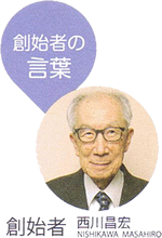 img_nishikawa